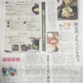 book_nikkei