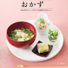 book_nihonnookazu1